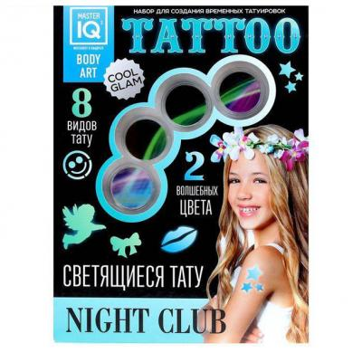 Набор Тату NIGHT CLUB светятся С005